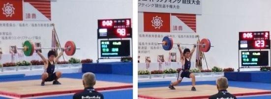 62kg級試技