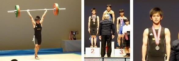 少年53kg級表彰