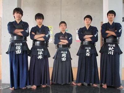 剣道部集合写真